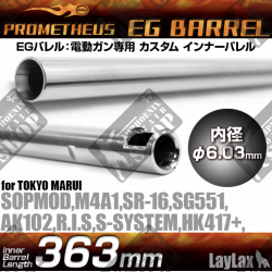 PROMETHEUS EG Barrel 363mm