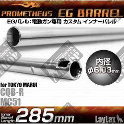 PROMETHEUS EG Barrel 285mm