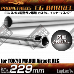 PROMETHEUS EG Barrel 229 mm...