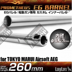 PROMETHEUS EG Barrel 260 mm...