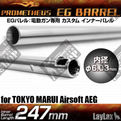 PROMETHEUS EG Barrel 247 mm...
