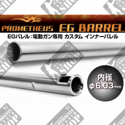 PROMETHEUS EG Barrel 455 mm...
