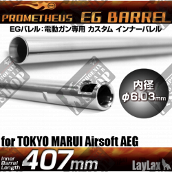 PROMETHEUS EG Barrel 407 mm...
